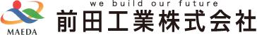 前田工業株式会社