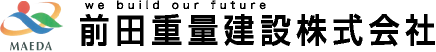 前田重量建設株式会社