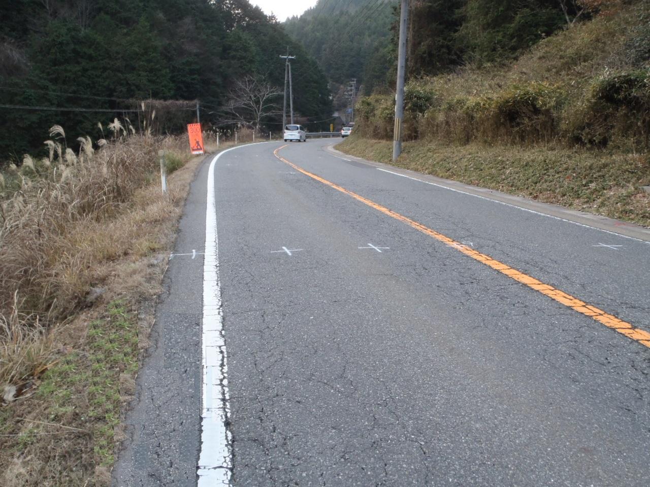 国道426号地域振興道路工事