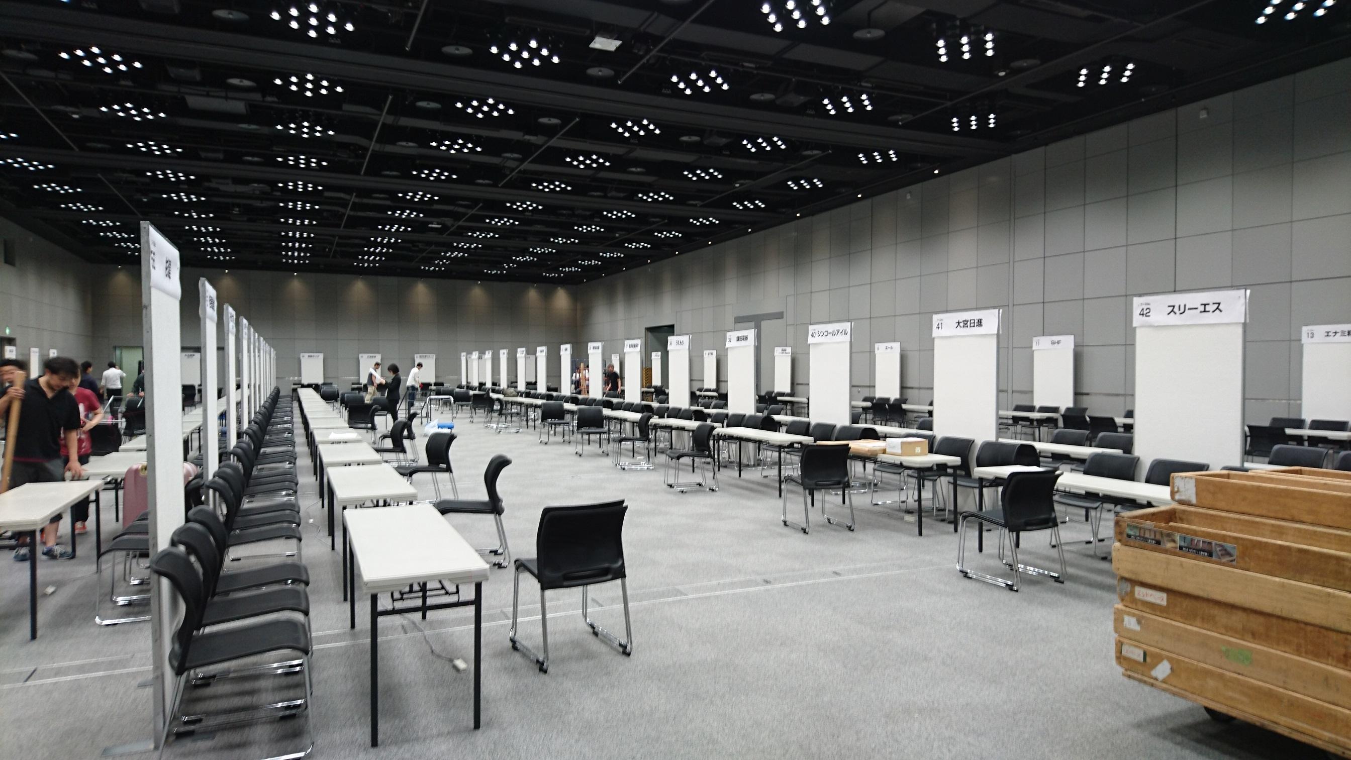 2016合同就職面接会 (開催前)