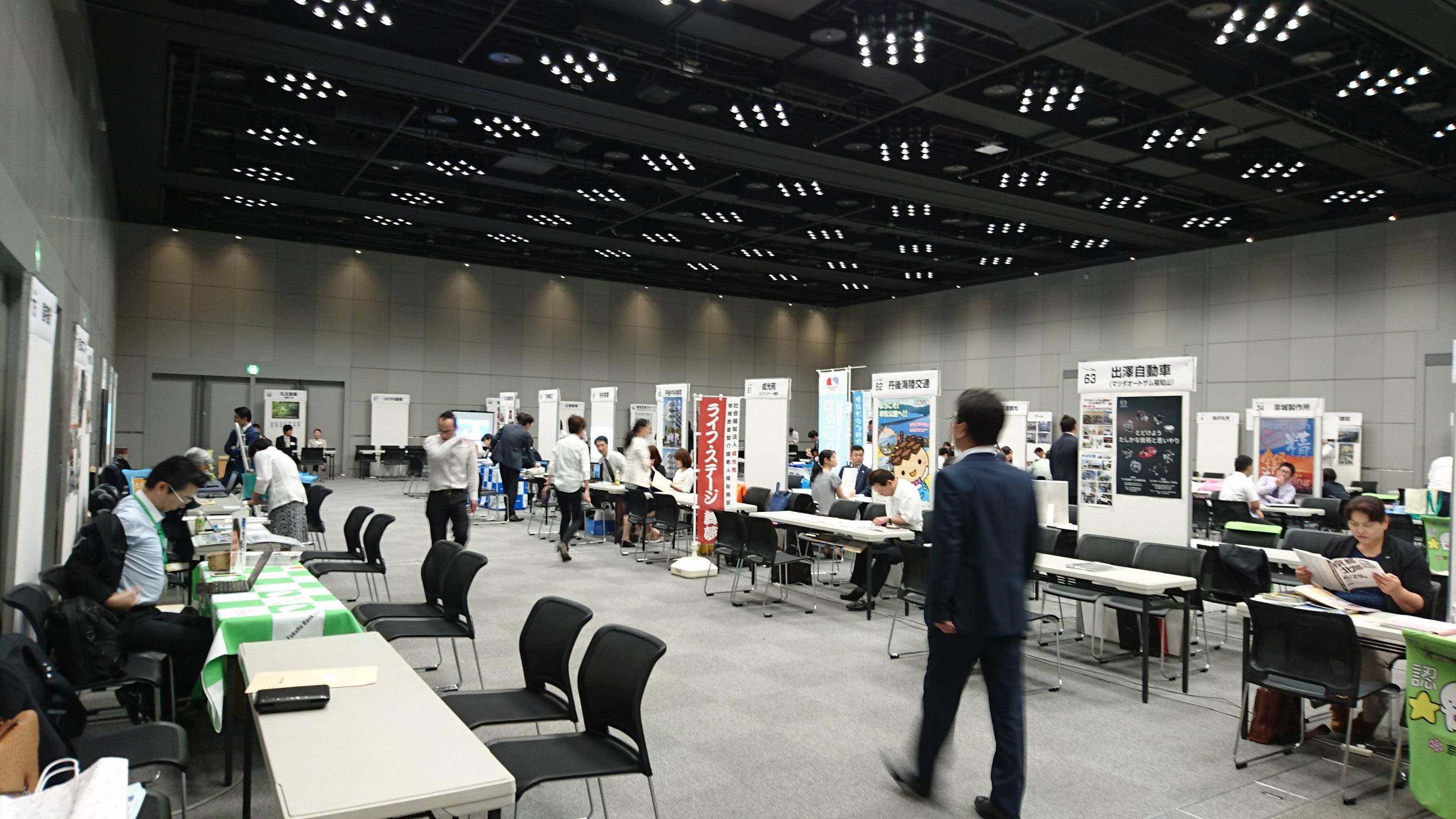 2016合同就職面接会 (会場2)