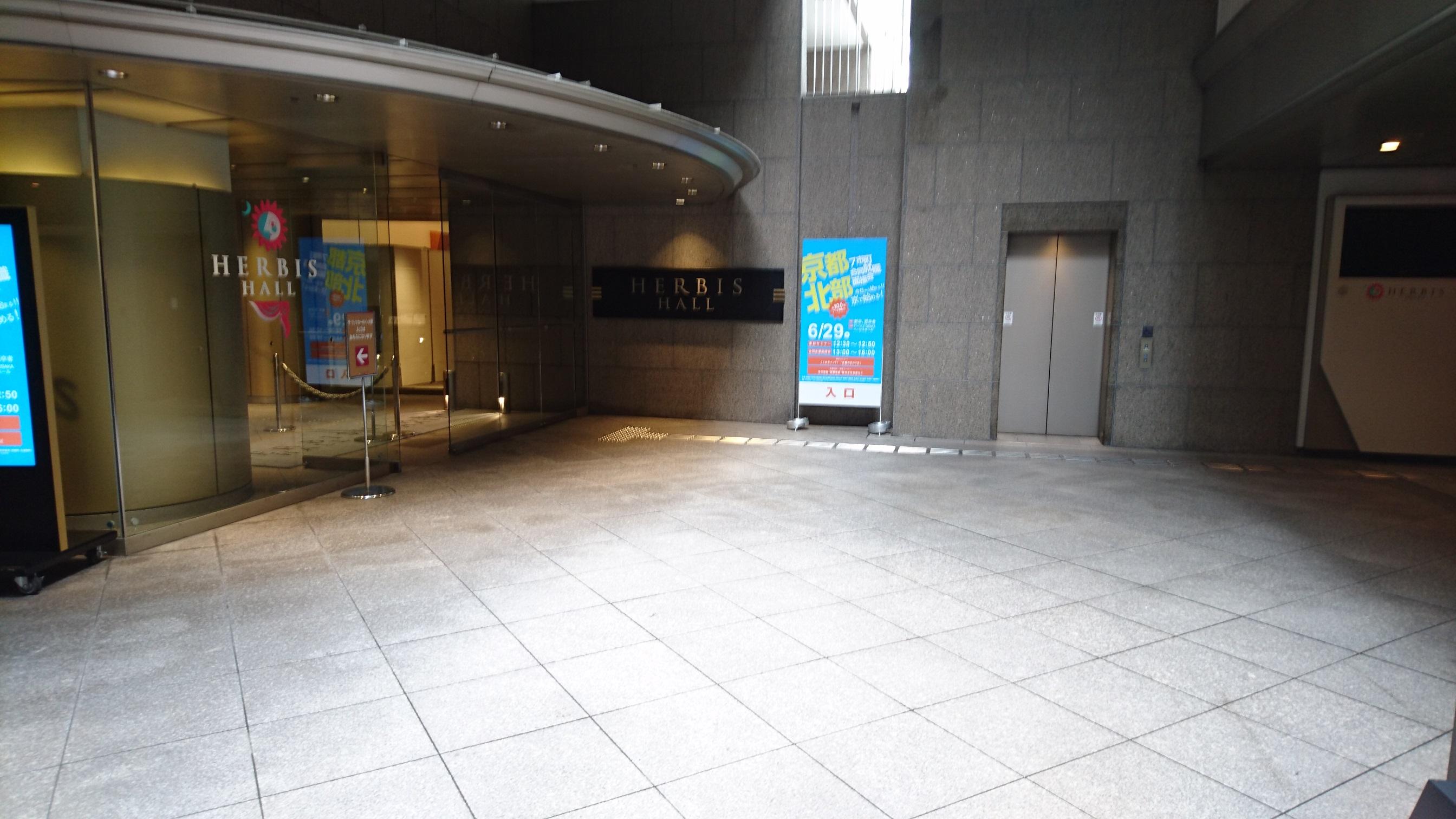 2016合同就職面接会 (入口)