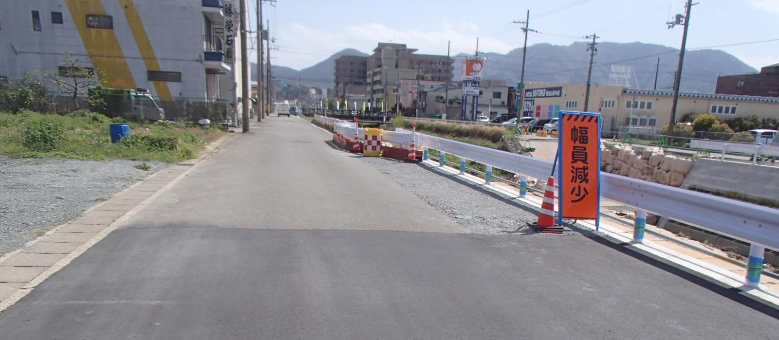 弘法川床上浸水対策特別緊急工事